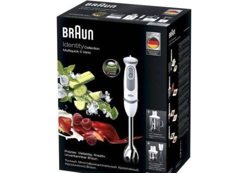 Braun MQ 5045 WH Aperitive