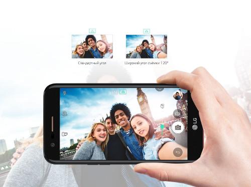 LG X Power 2 M320