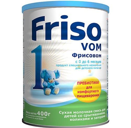 Friso Фрисовом 1