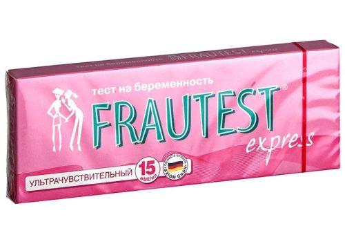 Тест на беременность FRAUTEST EXPRESS
