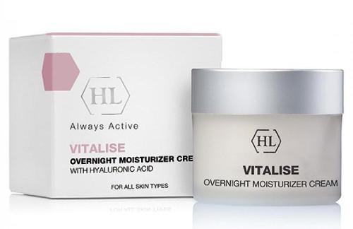Holy Land Cosmetics VITALISE Moisturizing Cream