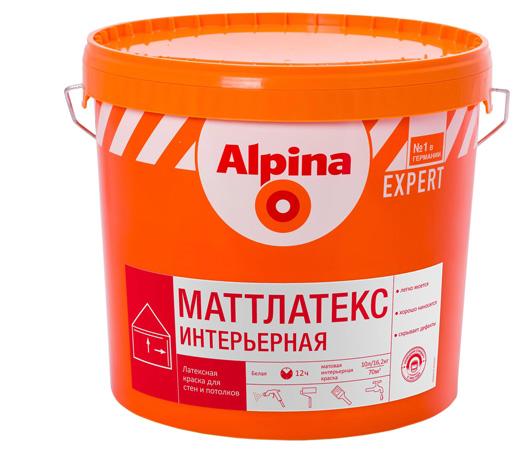 Alpina Expert