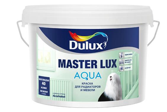 DULUX MASTER LUX AQUA 40