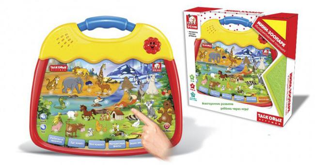 S+S Toys зоопарк