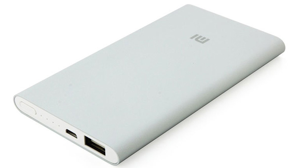 Xiaomi Mi Power Bank 5000