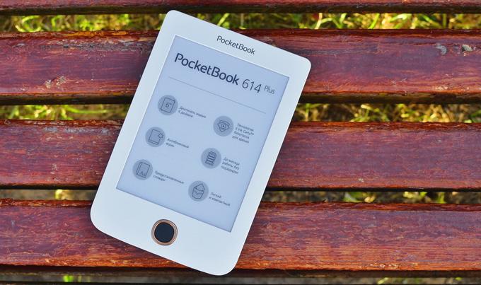 Лучшая недорогая электронная книга